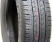 Bridgestone 175/70R14 ECOPIA EP150 TL 84H 1