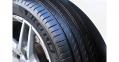 Michelin 225/45R18 XL TL PRIMACY 4 95W 1